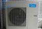 上海美的空调维修 美的空调拆装 空调清洁保养 赐贤供
